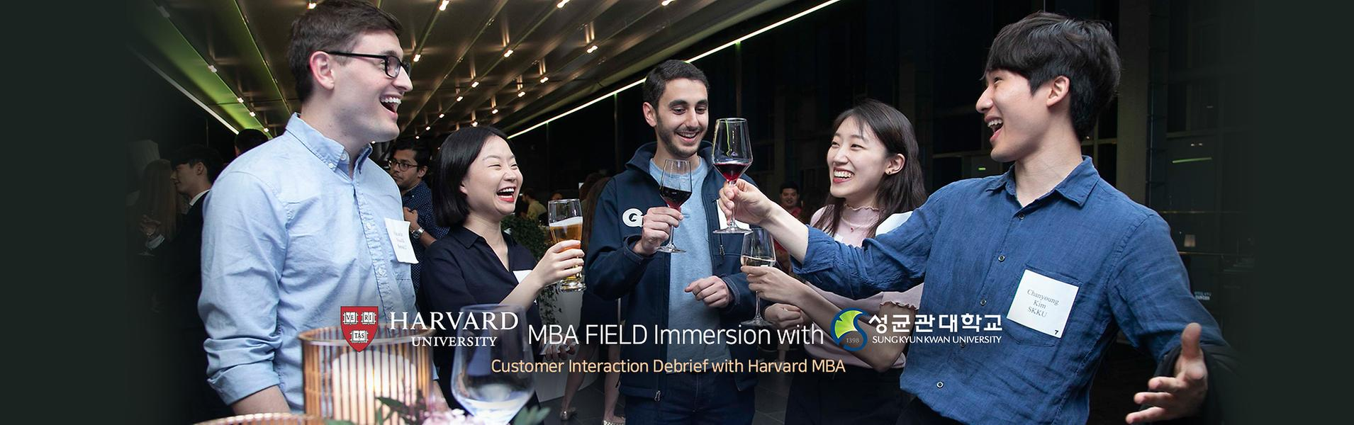 MBA FIELD Immersion with